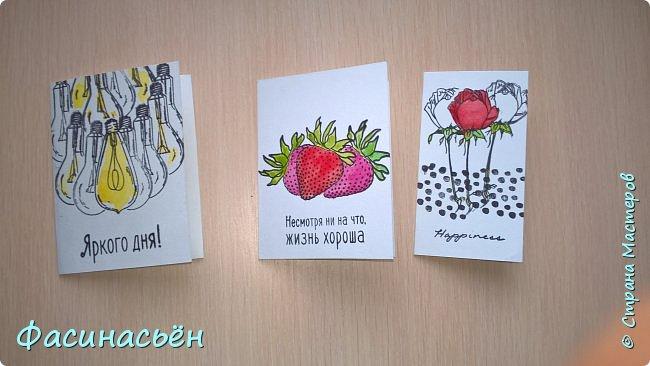 """Вслед за АТС родились такие мини открыточки по уроку школы штампинга """"бочком к бочку"""". фото 6"""