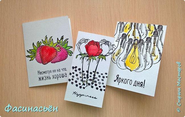 """Вслед за АТС родились такие мини открыточки по уроку школы штампинга """"бочком к бочку"""". фото 1"""