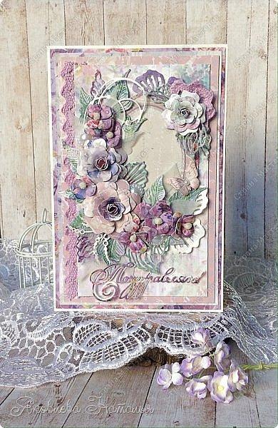 Покажу сегодня ещё две открытки. Первая - сиреневая. Сложилась на одном дыхании! Можно увидеть, что цветы стала делать сама. Долго не могла на это решиться, но в конечном итоге очень они меня радуют! фото 1