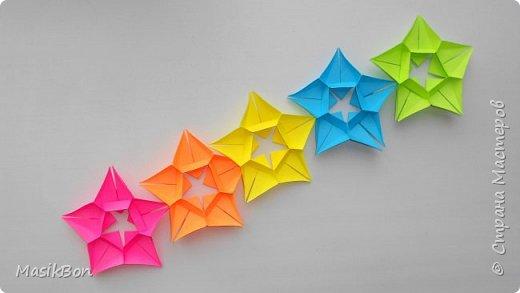 Оригами гирлянда из бумаги Как сделать гирлянду своими руками