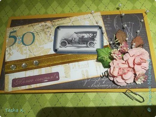 Добрый день. Представляю конверт и открытку на день рождения мужчине. Изготовить нужно было срочно (за ночь) по просьбе сестры. Особых пожеланий не было. Это конверт. фото 2
