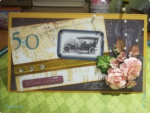 Добрый день. Представляю конверт и открытку на день рождения мужчине. Изготовить нужно было срочно (за ночь) по просьбе сестры. Особых пожеланий не было. Это конверт. фото 3