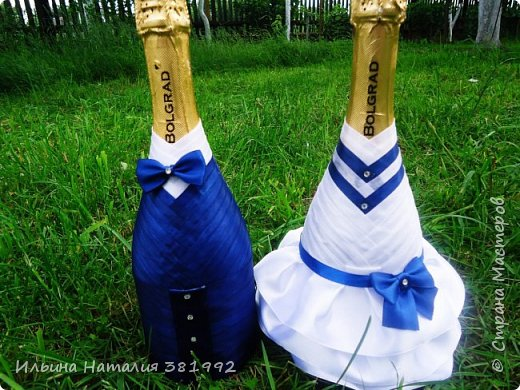Свадебные бутылки в синем цвете фото 5