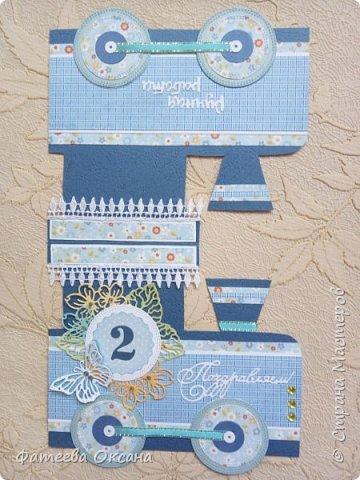 Здравствуйте, Мастерицы и Мастера! Хочу показать свою открыточку ко Дню рождения. Она мальчуковая, малышу 2 годика. Идею формы открытки подсмотрела в интернете. Там же скачала и шаблон, но слегка его увеличила.  фото 3
