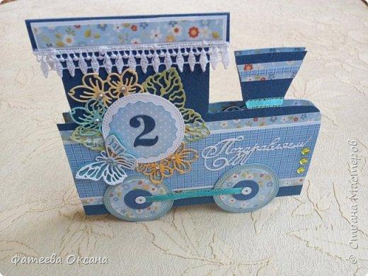 Здравствуйте, Мастерицы и Мастера! Хочу показать свою открыточку ко Дню рождения. Она мальчуковая, малышу 2 годика. Идею формы открытки подсмотрела в интернете. Там же скачала и шаблон, но слегка его увеличила.  фото 7