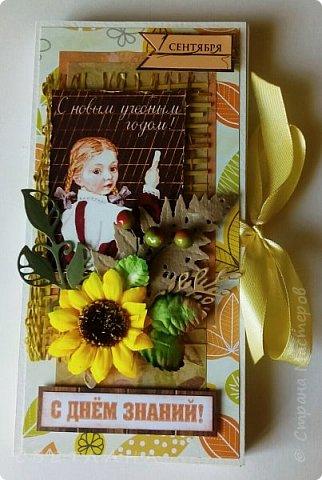 1 сентября не за горами.. Шоколадница - отличный подарок учителю, подруге, своему ребенку ученику, чтобы отметить это событие.  Вот такие милые винтажные картинки нашлись у меня..  фото 1