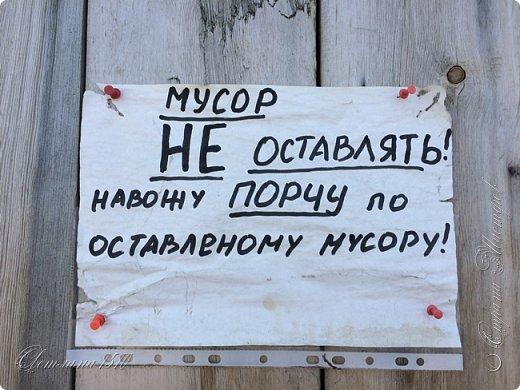 Доброго времени суток, дорогие жители Страны Мастеров! Продолжаю рассказывать о своём путешествии на Байкал. Именно здесь собираются те, кто хочет попасть на Ольхон. Это паромная переправа, которая соединяет материк и остров.  фото 19