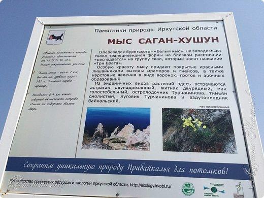 Доброго времени суток, дорогие жители Страны Мастеров! Продолжаю рассказывать о своём путешествии на Байкал. Именно здесь собираются те, кто хочет попасть на Ольхон. Это паромная переправа, которая соединяет материк и остров.  фото 25