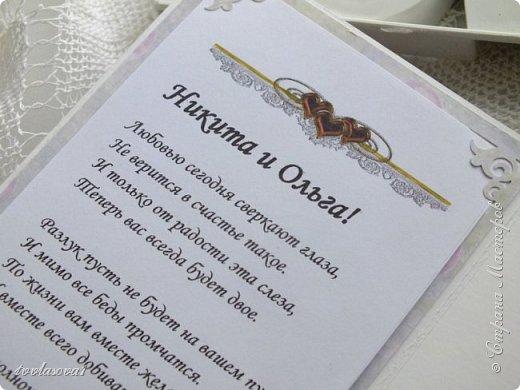 Здравствуйте,мои хорошие! Представляю на ваш суд открытку,сделанную на заказ к свадьбе. фото 8