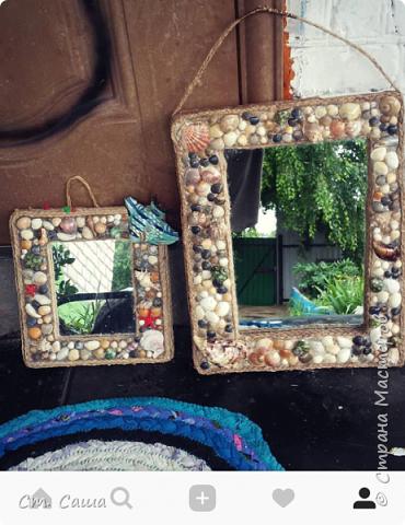 Зеркала с ракушками
