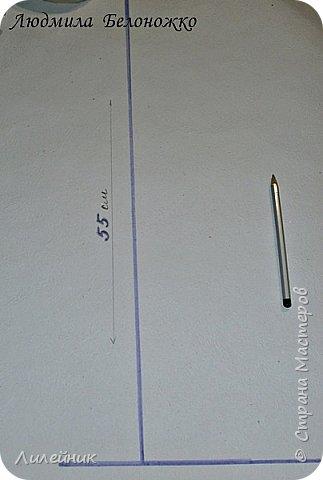 Здравствуйте, жители Страны. Хочу показать вам ,как я делаю из картона основу для напольной вазы. фото 6