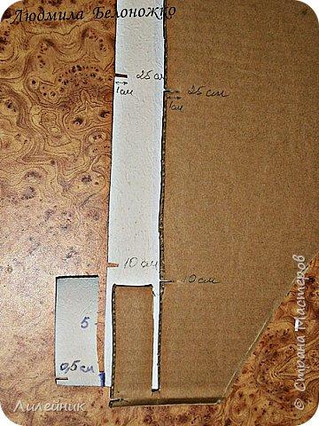 Здравствуйте, жители Страны. Хочу показать вам ,как я делаю из картона основу для напольной вазы. фото 19