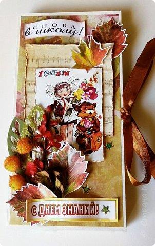 1 сентября не за горами.. Шоколадница - отличный подарок учителю, подруге, своему ребенку ученику, чтобы отметить это событие.  Вот такие милые винтажные картинки нашлись у меня..  фото 4