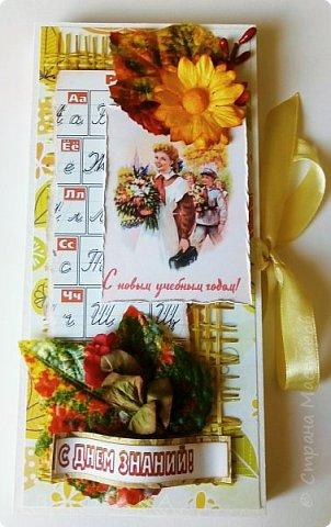 1 сентября не за горами.. Шоколадница - отличный подарок учителю, подруге, своему ребенку ученику, чтобы отметить это событие.  Вот такие милые винтажные картинки нашлись у меня..  фото 3