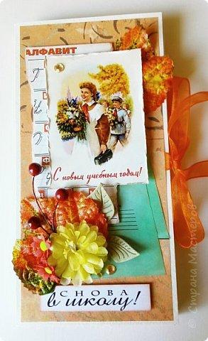 1 сентября не за горами.. Шоколадница - отличный подарок учителю, подруге, своему ребенку ученику, чтобы отметить это событие.  Вот такие милые винтажные картинки нашлись у меня..  фото 2