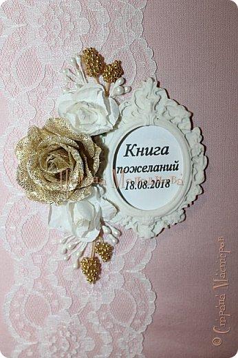 Здравствуйте, жители СМ. Я к вам с очередным свадебным набором. Цвет розовый с золотым. фото 3