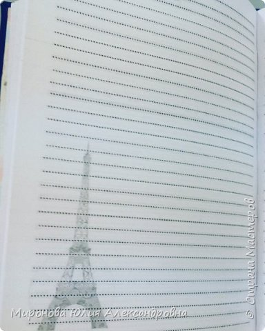 Блокнот «Эйфелева Башня» фото 5