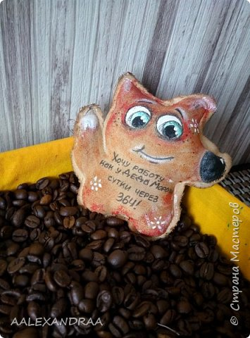 Всем привет! У меня сегодня вот такие кофейные лисички. фото 2