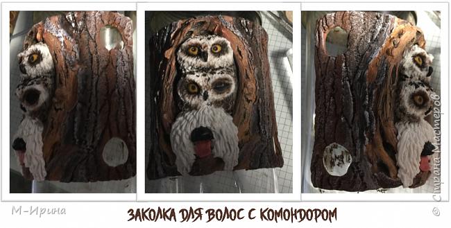 Доброе время суток, всем!  Позвольте поделиться некоторыми работами из полимерной глины. На первом фото заколка для волос с комондором (порода собак-волкадавов-пастухов).  фото 1