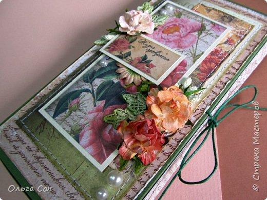 и ещё одна шоколадница летней тематики, тут всё как обычно- цветы, листики, прошивка. на этот раз немного приукрасила полубусинами и листики взяла из шитья (подкрасила акварелью) фото 9