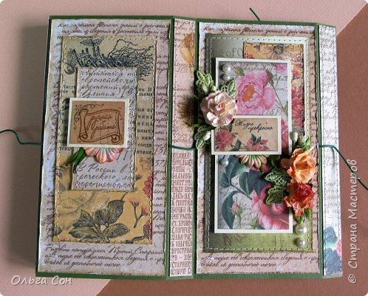 и ещё одна шоколадница летней тематики, тут всё как обычно- цветы, листики, прошивка. на этот раз немного приукрасила полубусинами и листики взяла из шитья (подкрасила акварелью) фото 5