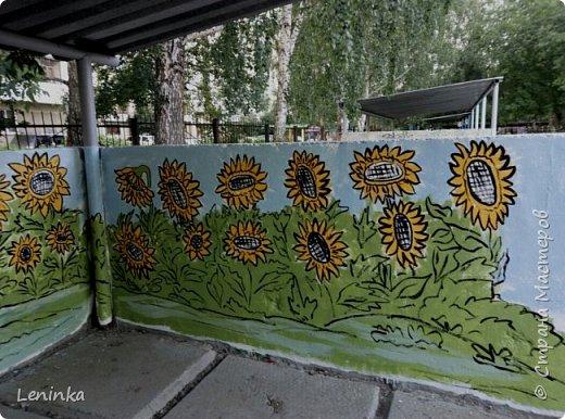 """В этом году веранду в садике решила разукрасить по мотивам мультфильма """"Жил был пес"""" Вот что у меня вышло. фото 7"""
