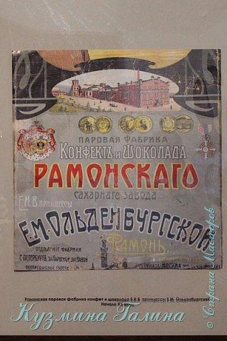 Несколько дней назад я побывала в одном из красивейших мест Воронежской области-замке принцессы Ольденбургской. Честно говоря,фоторепортаж и не собиралась делать,так как рассказывать  и показывать почти нечего.Замок реставрируется,и работы в нём,ох,как много ещё. фото 26