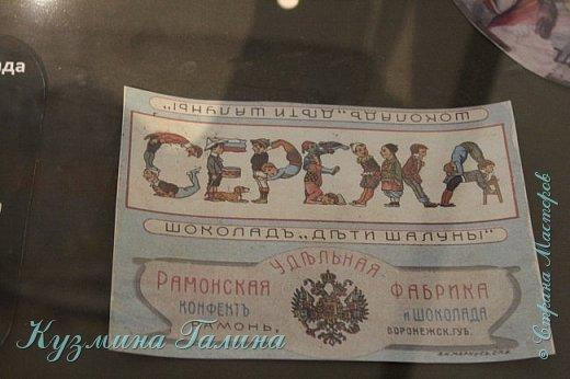 Несколько дней назад я побывала в одном из красивейших мест Воронежской области-замке принцессы Ольденбургской. Честно говоря,фоторепортаж и не собиралась делать,так как рассказывать  и показывать почти нечего.Замок реставрируется,и работы в нём,ох,как много ещё. фото 27