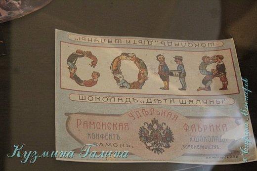 Несколько дней назад я побывала в одном из красивейших мест Воронежской области-замке принцессы Ольденбургской. Честно говоря,фоторепортаж и не собиралась делать,так как рассказывать  и показывать почти нечего.Замок реставрируется,и работы в нём,ох,как много ещё. фото 28