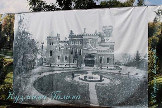 Несколько дней назад я побывала в одном из красивейших мест Воронежской области-замке принцессы Ольденбургской. Честно говоря,фоторепортаж и не собиралась делать,так как рассказывать  и показывать почти нечего.Замок реставрируется,и работы в нём,ох,как много ещё. фото 5