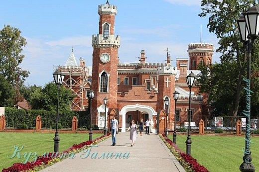 Несколько дней назад я побывала в одном из красивейших мест Воронежской области-замке принцессы Ольденбургской. Честно говоря,фоторепортаж и не собиралась делать,так как рассказывать  и показывать почти нечего.Замок реставрируется,и работы в нём,ох,как много ещё. фото 1