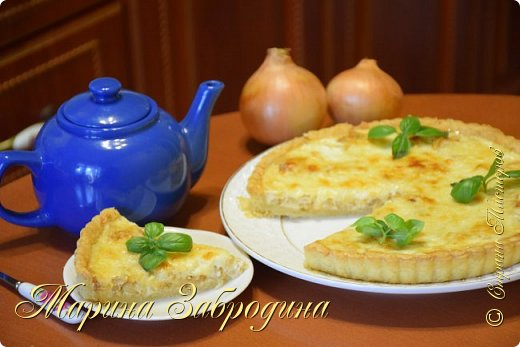 Привет всем кто заглянул! В сегодняшнем видео представляю Вашему вниманию замечательный французский открытый пирог с луком и сыром. Он покоряет своим вкусом и простотой в приготовлении. Продукты совершенно доступные, обязательно его попробуйте!   Для теста берем: 190 г муки 90 г холодного сливочного масла 1 яйцо категории С1  1 ст.л холодной кипяченой воды  0, 5 ч.л соли  Начинка: 350 г репчатого лука (уже очищенного)  150 мл сливок 10% жирности 100 г сыра 1 крупное яйцо 1 ч.л сушеного чеснока 0,5 ч.л горчицы щепотка соли зелень для украшения (по желанию) фото 2