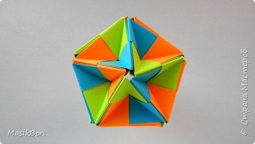 Оригами шар кусудама Mitsunobu Sonobe