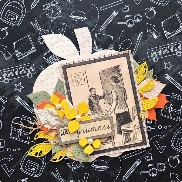 Хоть сын у меня уже не школьник, но школьная тема все-же присутствует в моем творчестве. С прошлого года остались заготовки яблочки. https://stranamasterov.ru/node/1113350?t=431 Решила сделать парочку открыток /тег на 1 сентября  и наборчики для самостоятельного творчества фото 7