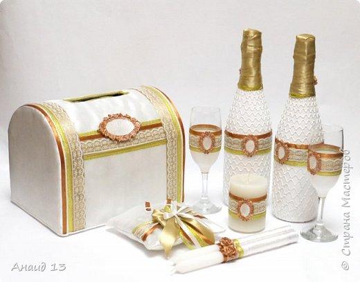Свадебный набор в золотисто бежевых тонах. фото 1