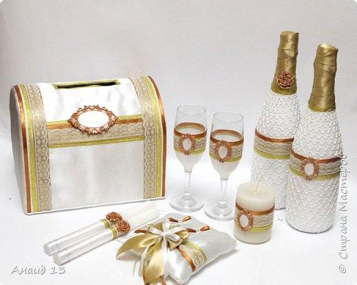 Свадебный набор в золотисто бежевых тонах. фото 8