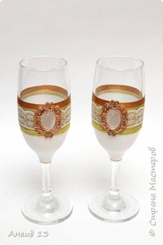 Свадебный набор в золотисто бежевых тонах. фото 2