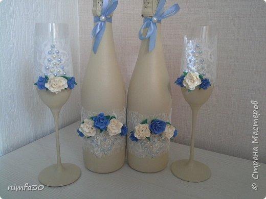 Свадебный набор фото 4