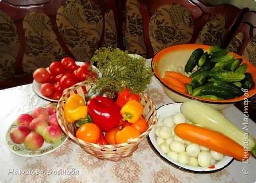 Привет, Страна!!! Сегодня отвлекусь от темы шитья и похвалюсь своими августовскими заготовочками... Это овощное ассорти, по другому ещё называют - огород. фото 2