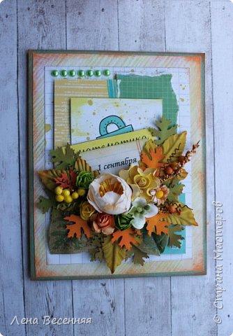 Доброго времени суток, дорогие жители и гости СМ!!! Открытки к 1 сентября. Буду очень рада, если мои открытки, вдохновят вас на создание красоты!!! фото 10