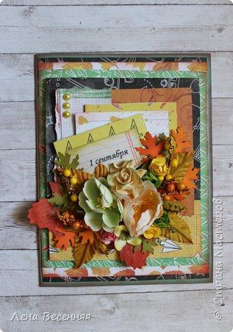 Доброго времени суток, дорогие жители и гости СМ!!! Открытки к 1 сентября. Буду очень рада, если мои открытки, вдохновят вас на создание красоты!!! фото 2