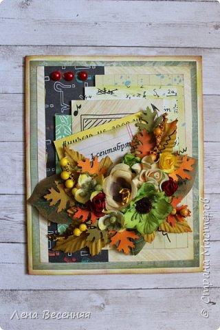 Доброго времени суток, дорогие жители и гости СМ!!! Открытки к 1 сентября. Буду очень рада, если мои открытки, вдохновят вас на создание красоты!!! фото 3