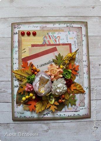 Доброго времени суток, дорогие жители и гости СМ!!! Открытки к 1 сентября. Буду очень рада, если мои открытки, вдохновят вас на создание красоты!!! фото 4