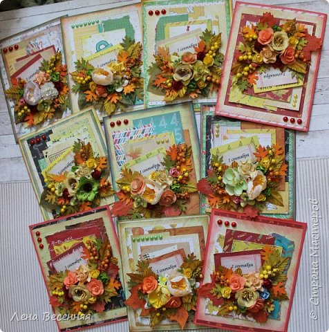 Доброго времени суток, дорогие жители и гости СМ!!! Открытки к 1 сентября. Буду очень рада, если мои открытки, вдохновят вас на создание красоты!!! фото 1