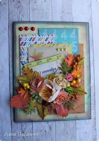 Доброго времени суток, дорогие жители и гости СМ!!! Открытки к 1 сентября. Буду очень рада, если мои открытки, вдохновят вас на создание красоты!!! фото 7