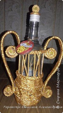 Добрый вечер  СМ!!!   На просторах Интернета увидела  декоративную бутылку и решила повторить. фото 1