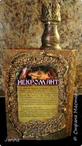 Здравствуйте мои дорогие друзья! Начну с того, что пять лет назад мой муж написал четыре книги- фэнтези. Мне очень хотелось сделать бутылку в виде книги, но я не понимала, как её создать. И вот случилось чудо! Замечательная мастерица  https://stranamasterov.ru/node/1149234?c=favorite  сделала и выложила мк. Спасибо тебе моя дорогая!  фото 9
