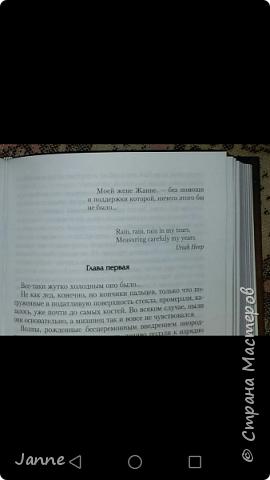 Здравствуйте мои дорогие друзья! Начну с того, что пять лет назад мой муж написал четыре книги- фэнтези. Мне очень хотелось сделать бутылку в виде книги, но я не понимала, как её создать. И вот случилось чудо! Замечательная мастерица  https://stranamasterov.ru/node/1149234?c=favorite  сделала и выложила мк. Спасибо тебе моя дорогая!  фото 4