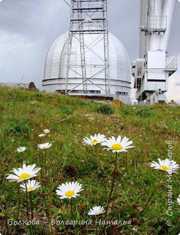 Пожалуй самым необычным и впечатляющим была поездка в обсерваторию. К сожалению был выходной и мы не попали на полноценную экскурсию, во внутрь Большого телескопа. Но само осознание, что ты находишься так высоко, в САМОМ крупном астрономическом центре России, вызывает небывалый восторг. фото 2