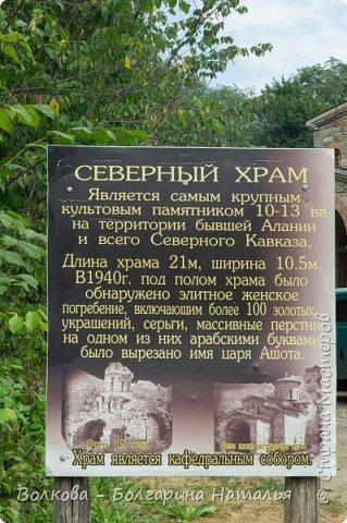 Пожалуй самым необычным и впечатляющим была поездка в обсерваторию. К сожалению был выходной и мы не попали на полноценную экскурсию, во внутрь Большого телескопа. Но само осознание, что ты находишься так высоко, в САМОМ крупном астрономическом центре России, вызывает небывалый восторг. фото 39